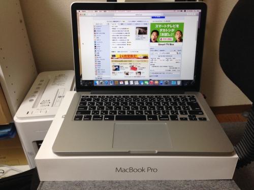 MacBook Pro Retinaディスプレイ 2600/13.3
